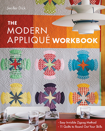 modern-applique-cover